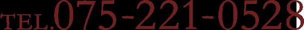 TEL.075-221-0528