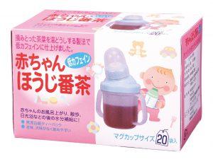 低カフェイン赤ちゃんほうじ番茶 20袋