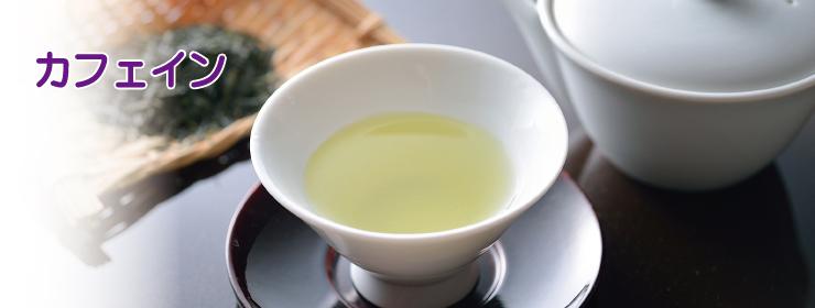 イン カフェ 玄米 茶